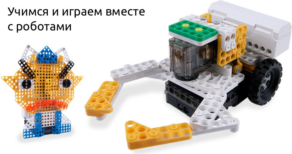 Роботы конструкторы ROBOTIS DREAMS